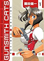 Gunsmith Cats Revised Edition Volume 1