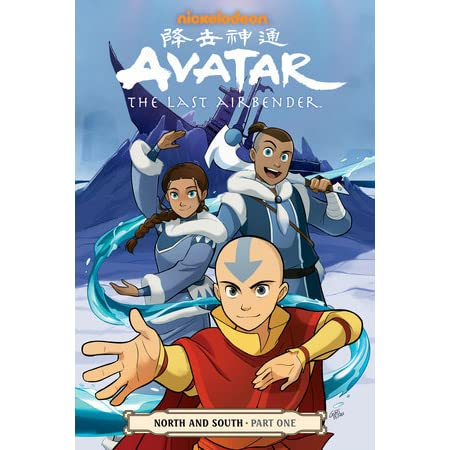 Avatar: The Last Airbender Trivia Quiz - By aika