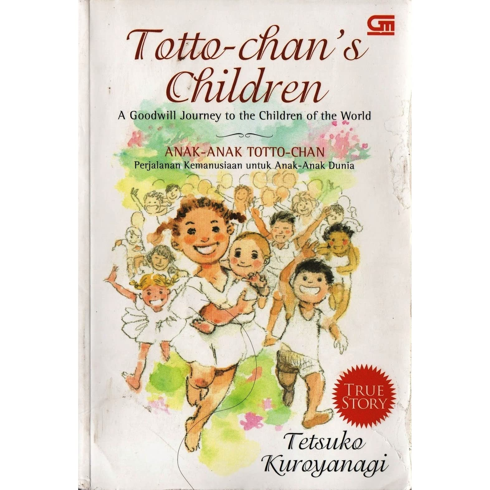 essay of book totto-chan Totto-chan, the little girl at the window is a children's book written by japanese television personality and unicef goodwill ambassador tetsuko kuroyanagi the book begins with totto-chan's mother coming to know of her daughter's expulsion from public school.