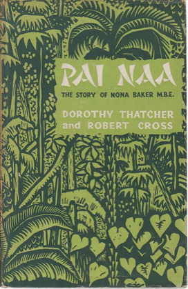 The 1959 edition, published by Constable