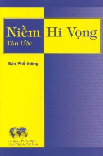 Vietnamese New Testament: Easy-To-Read Version  by  Ved Vyas