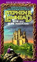 In the Hall of the Dragon King (Dragon King Trilogy #1)
