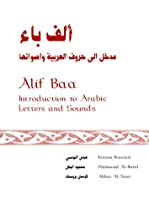 Alif Baa: Introduction to Arabic Letters and Sounds [With 3 CD's]