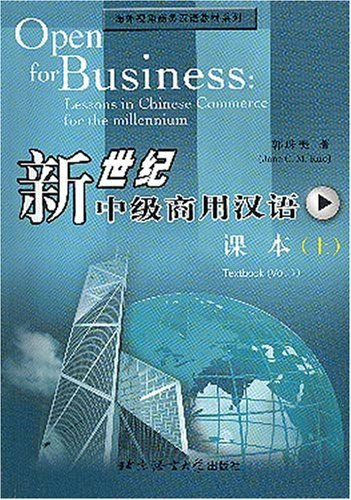 Open For Business: Lessons In Chinese Commerce For The Millennium: Textbook And Exercise Book, Vol. 1 Jane C.M. Kuo
