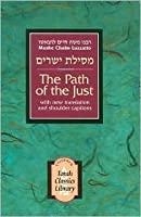 Path of the Just (Torah Classics Library)