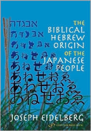 The Biblical Hebrew Origin of the Japanese People Joseph Eidelberg