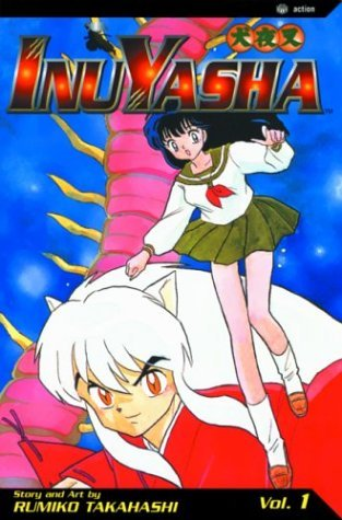 One Pound Gospel 4 Rumiko Takahashi