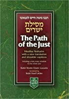 The Path of the Just (Mesillas Yesharim)