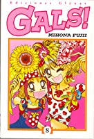 Gals! #8 [Spanish Edition]