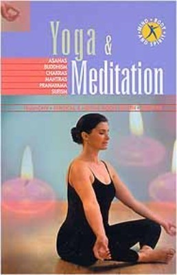 Yoga and Meditation  by  Anonymous