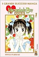 Marmalade boy Gold vol. 1