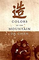 Colors of the Mountain