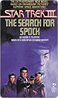 Star Trek III: The Search for Spock Movie Tie-in Novelization (Star Trek: The Original Series)