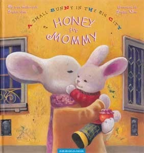 A Small Bunny in the Big City, or Honey for Mommy  by  Ivan Malkovych