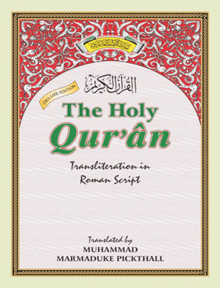 The Holy Quaran  by  Anonymous