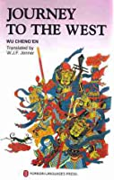 Journey to the West, Volume I