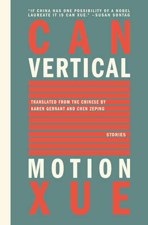 Vertical Motion Can Xue