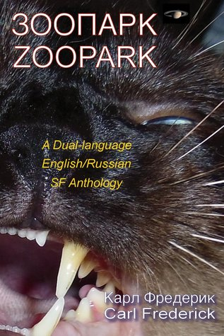 Zoopark  by  Carl Frederick