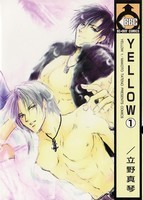 Yellow, Volume 01