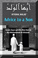 Advice to a Son (Ayyuhal Walad)