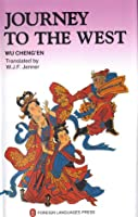 Journey to the West, Volume 3