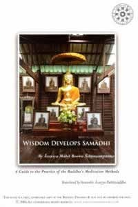 Wisdom Develops Samadhi: A Guide To The Practice Of The Buddhas Meditation Methods Ajaan Maha Boowa Nanasampanno