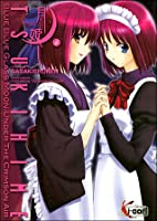 Tsukihime, Tome 4 (Lunar Legend Chronicles, #4)