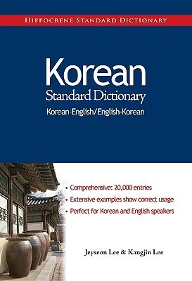Korean-English/English-Korean Standard Dictionary (Hippocrene Standard Dictionaries)  by  Jeyseon Lee