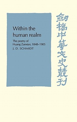 Harmony Garden: The Life, Literary Criticism, and Poetry of Yuan Mei (1716-1798) J.D. Schmidt
