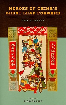 Heroes of Chinas Great Leap Forward: Two Stories Richard King