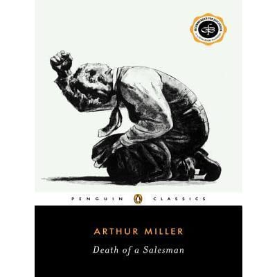 death of a salesman requiem essay Summary the play's action flows smoothly from willy's crash to his funeral in the requiem scene, we see linda, biff, hap.