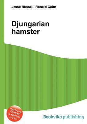 Djungarian Hamster Jesse Russell