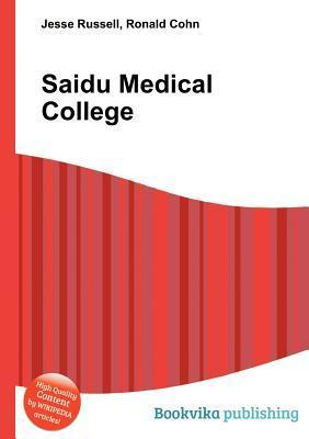 Saidu Medical College  by  Jesse Russell
