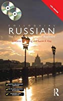 Colloquial Russian: The Complete Course for Beginners [CD & Paperback]