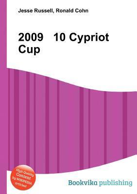 2009 10 Cypriot Cup  by  Jesse Russell