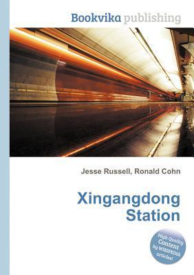 Xingangdong Station  by  Jesse Russell