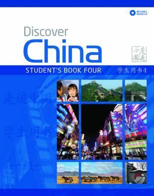 Discover China Student Book Four Anqi Ding