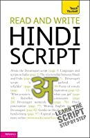 Read and Write Hindi Script. Rupert Snell