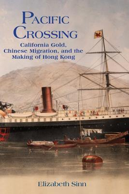 Power And Charity: A Chinese Merchant Elite In Colonial Hong Kong  by  Elizabeth Sinn