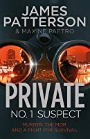 Private: No. 1 Suspect: (Private 4)