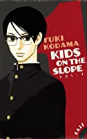 Kids on the slope, tome 1