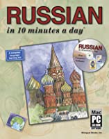 RUSSIAN in 10 minutes a day with CD-ROM