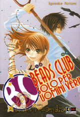 Beads Club: Solo per uomini veri  by  Kyousuke Motomi
