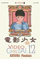 Video Girl Ai, Tom 12