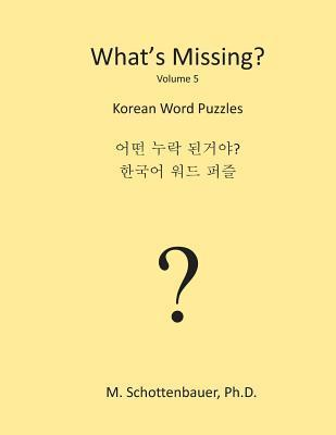Whats Missing?: Korean Word Puzzles  by  M. Schottenbauer