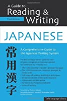 A Guide to Reading & Writing Japanese: Third Edition