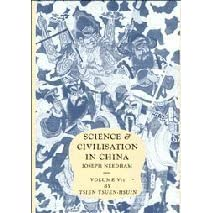 Science and Civilisation in China, Volume 5: Chemistry and Chemical Technology, Part 1: Paper and Printing - Joseph Needham, Tsien Tsuen-Hsuin