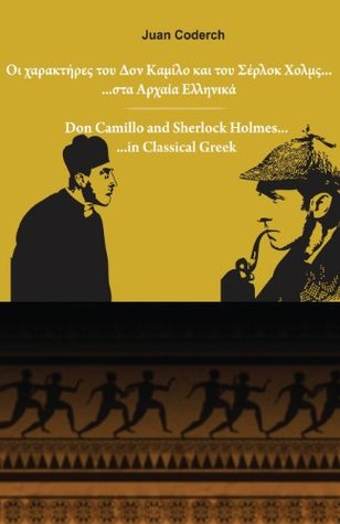 Don Camillo and Sherlock Holmes in Classical Greek  by  Juan Coderch
