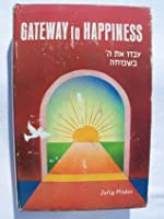 Gateway to Happiness [y'vdu et ha-Shem be-simhah] : A practical guide to happiness and peace of mind culled from the full spectrum of Torah literature