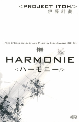 Harmonie  by  Project Itoh